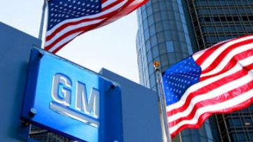GM headquaters