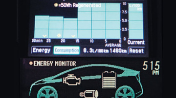 2 of the monitoring screens in the Prius