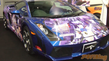 itasha-otaku-cars_30.jpg