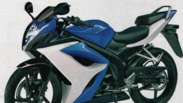 2010 Suzuki GSX-R125 Leaked Images