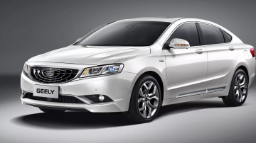Geely GC9 Official Images Surface
