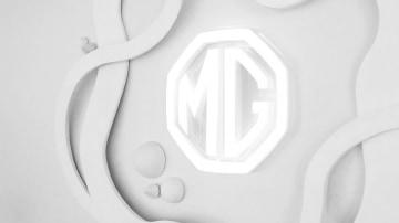 MG Australia's flagship store wins five international design awards