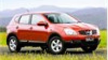Nissan Dualis to double up as small car