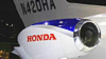 Honda takes off