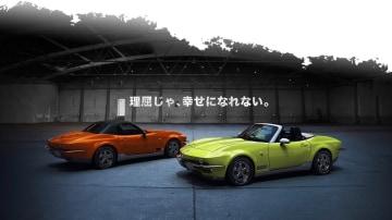 Mazda MX-5 meets Chevrolet Corvette Stingray