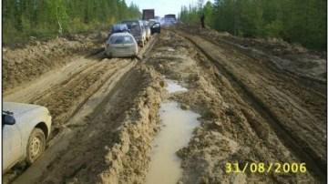 lena-highway_16.jpg