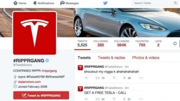 Tesla, Elon Musk Social Media Accounts Hacked