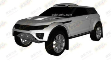 Range Rover Evoque 'Rally Special' Emerges In Chinese Patent Drawings