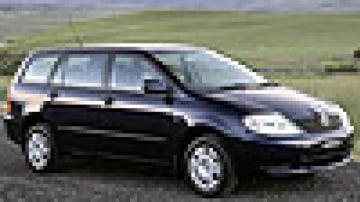 Mitsubishi Lancer wagon