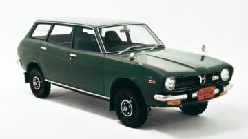 1971 Subaru 4WD Wagon.