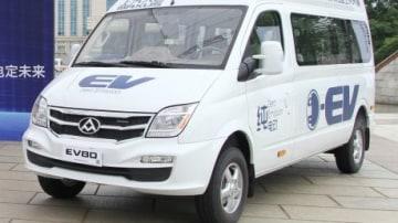 LDV plans electric vehicle trial