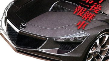 New Mazda RX-7 On The Way, After All? New RX-8 And RX-9 Coming As Well?