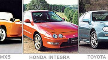 Nissan 200SX 1994-2000