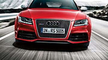 Audi-RS5-192x128