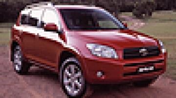 2006 Toyota RAV4 Cruiser