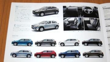 2010_mitsubishi_rvr_leaked-brochure_03.jpg