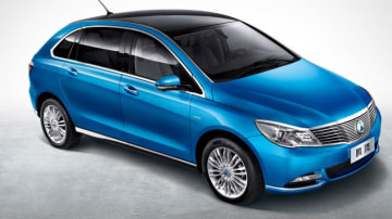 Denza EV Unveiled At Beijing Auto Show, On Sale In China From September