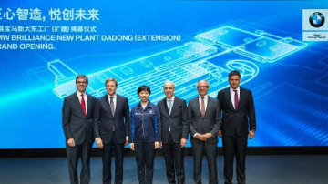 BMW To Increase China Production - Granted Export Licence