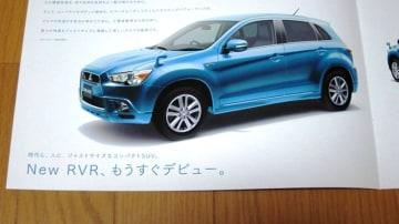 2010_mitsubishi_rvr_leaked-brochure_04.jpg