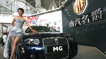 Keeping it British ... a Chinese MG.