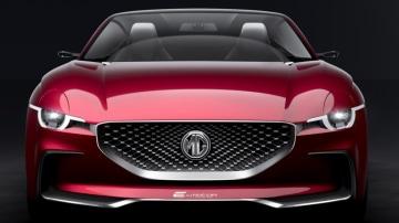2017 MG E-Motion electric concept car.