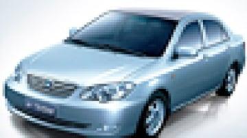 BYD Auto's F3DM hybrid car