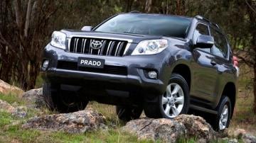 Toyota Prado.