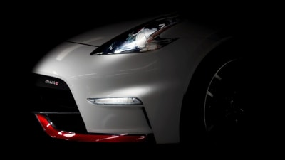 Nissan Teases New Nismo 370Z Update