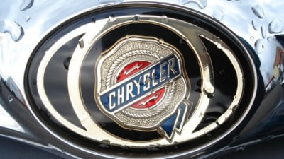 Fiat Close To Securing Funds For Chrysler Takeover: Report