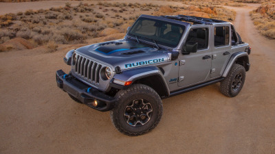 2021 Jeep Wrangler 4xe plug-in hybrid EV revealed