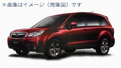 2013 Subaru Forester Revealed In Leaked Brochure Images