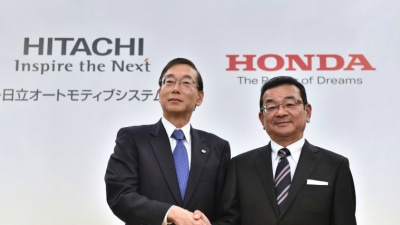 Honda And Hitachi Team-Up For Electric Motor Production