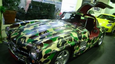 Avert Your Eyes: Bape Founder Nigo's AMG-Tuned 300SL Revealed