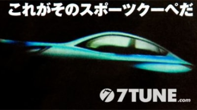 Sneak Peek: Nissan's FR Coupe