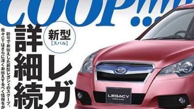 2010 Subaru Legacy Speculative Renderings