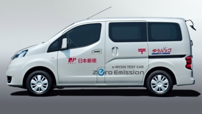 Nissan Testing e-NV200 Electric Van In Japan