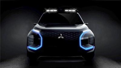 Mitsubishi tease Engelberg Tourer
