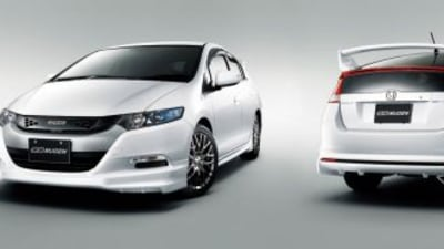 Mugen Launches Sports Parts For... Honda Insight?