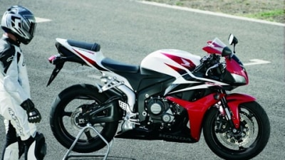 2008 Honda CBR600RR Limited Edition Tri Colour