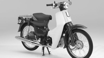 Honda Super Cub Motorcycle Recognised With 3D Trademark In Japan