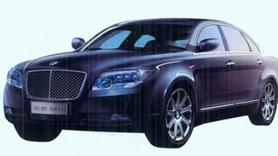 Lawsuit Alert: Chinese Manufacturer Planning Bentley Clone?