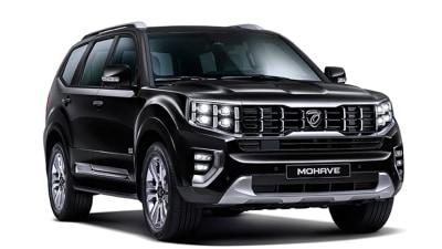 2020 Kia Mohave revealed