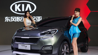 Kia KX3 Compact SUV Concept Revealed For Chinese Market
