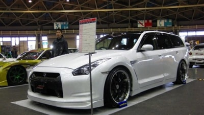 Nissan GT-R Plus Nissan Stagea: It Begins