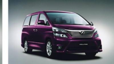Marketing Vans: Toyota Alphard and Vellfire