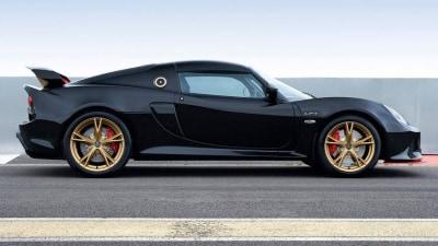 Lotus Reveals Exige LF1 Special Edition
