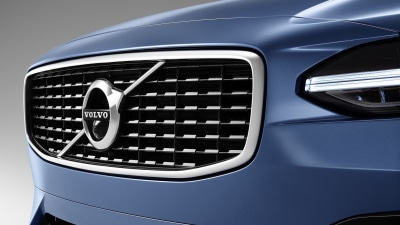 Trademarks Reveal Electric Cars And Compact Cars On The Way From Volvo