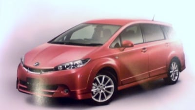2009 Toyota Wish Brochure Images Surface Online