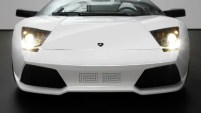 Too much money? The Versace edition LP640 is for you!