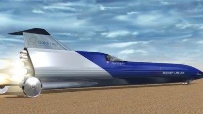 Rosco McGlashan And Aussie Invader 5R Gunning For World Land Speed Record